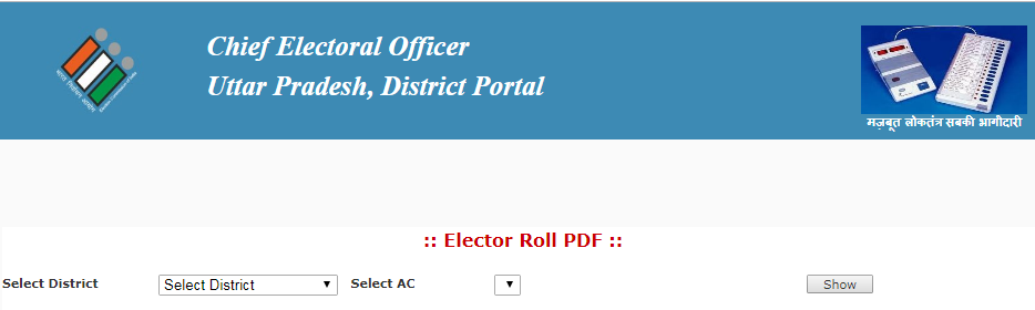 UP Voter List 2019 Search By Name - 164.100.180.82 ceouptemp RollPDF