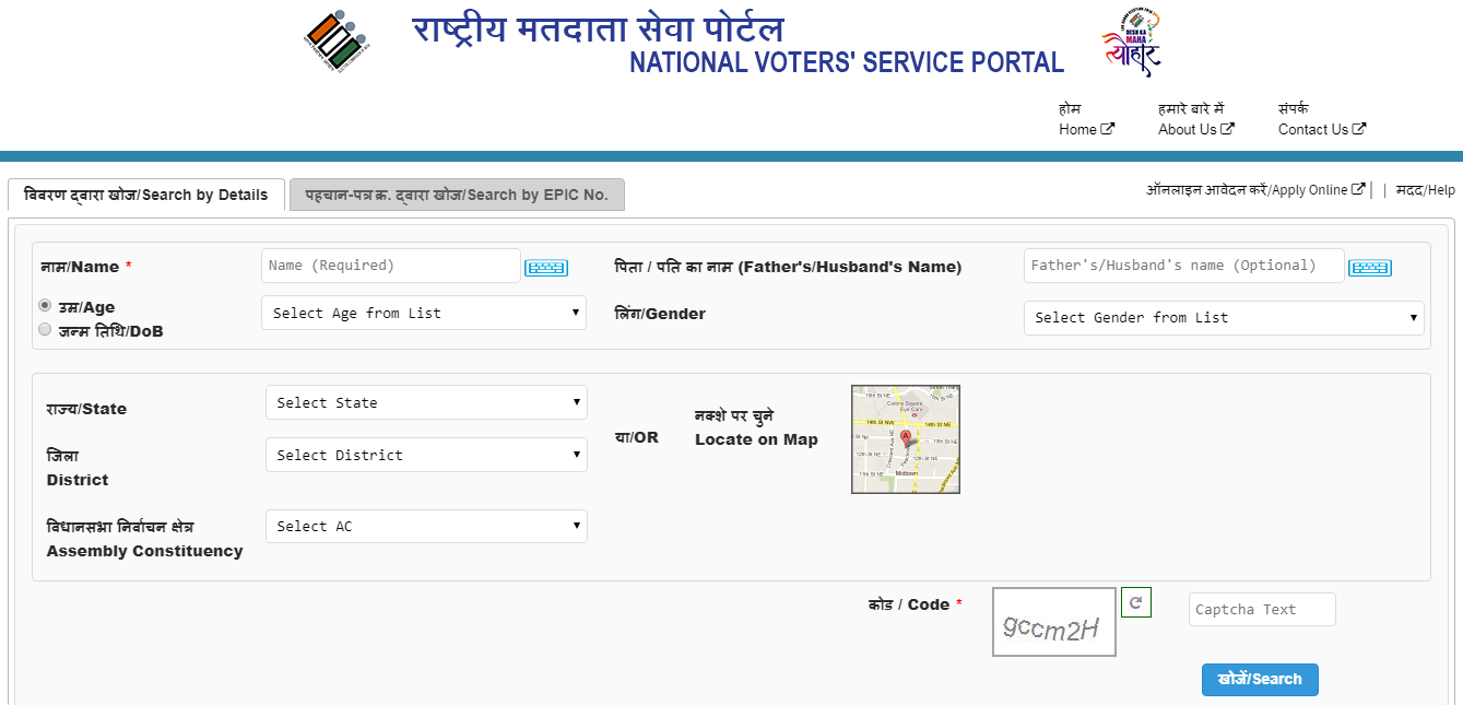 Voter List 2019 SearchBy Name - electoralsearch.in [www.nvsp.in]