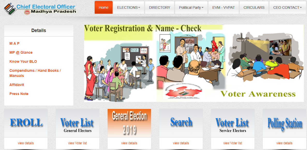 ceomadhyapradesh.nic.in - MP Voter List 2019 District Wise [Search By Name]