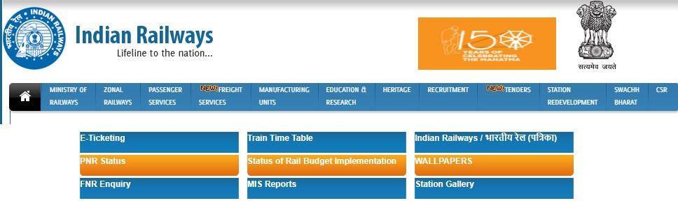 www.indianrailways.gov.in RRB Region Wise Official Website
