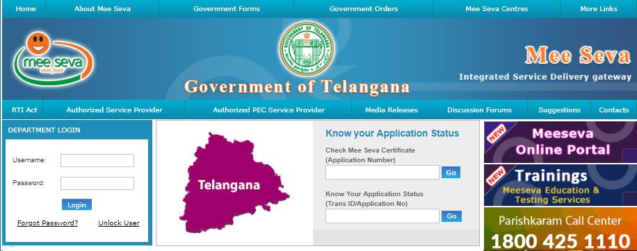 [ts.meeseva.telangana.gov.in 2.0] TS Meeseva 2.0 Registration {MEE SEVA 2.0 Login}
