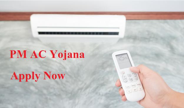 [PM] Pradhan Mantri AC Yojana Online Application Form