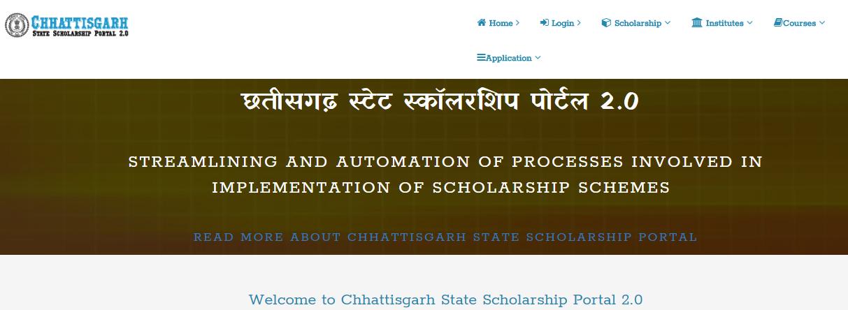 Chhattisgarh State E Scholarship Online Portal 2.0 - mpsc.mp.nic.in