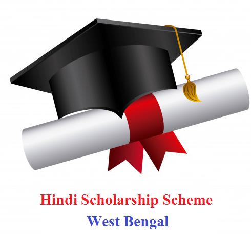 Hindi Scholarship Scheme West Bengal - Application Form