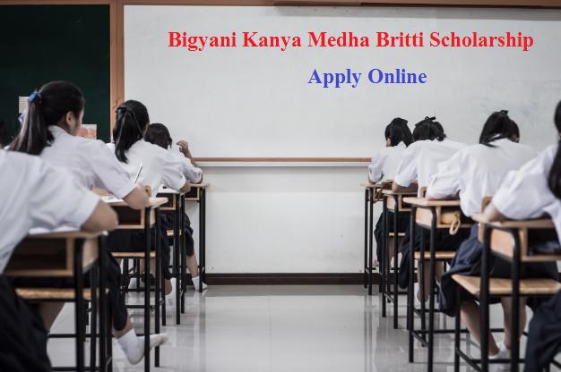 [JBNSTS] Bigyani Kanya Medha Britti Scholarship West Bengal - Online Form