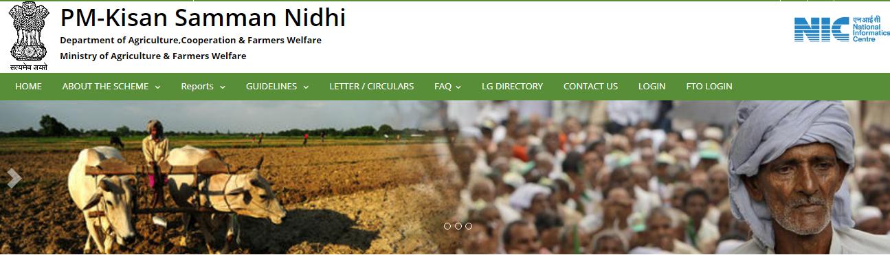 PM Kisan Samman Nidhi Yojana - Pradhan Mantri Kisan Pension Yojana