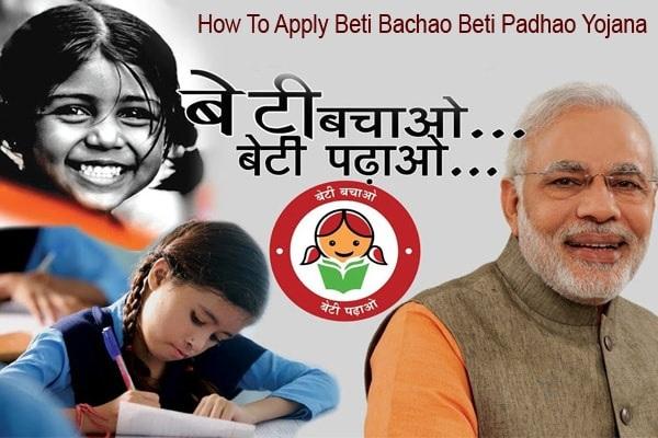 [Form PDF] Pradhan Mantri Beti Bachao Beti Padhao Yojana 2019 - Apply Online [In Hindi]