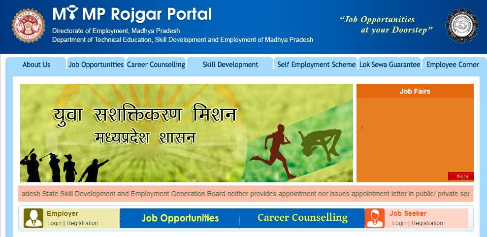 Berojgari Bhatta Yojana Apply Online MP - Online Application Form [www.mprojgar.gov.in]