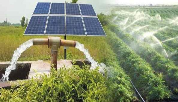 {MSEDCL} Mukhyamantri Solar Pump Yojana Maharashtra - Online Registration [Application Form]