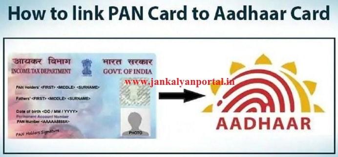 Link Aadhaar Card With Pan Card Online [Check Status] - incometaxindiaefiling.gov.in