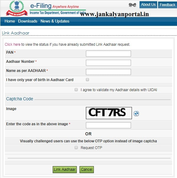 Link PAN Card with Aadhar Card Through E-Filing Website