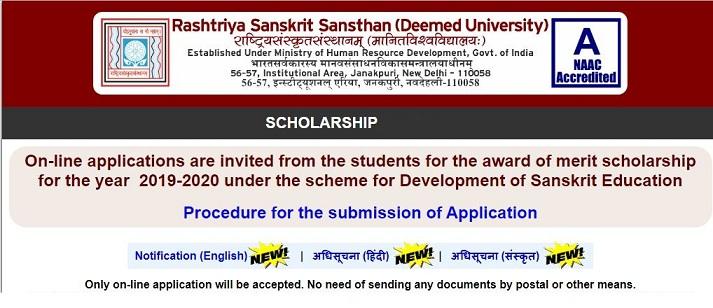 [RSKS] Rashtriya Sanskrit Sansthan Scholarship (www.sanskrit.nic.in) - Application Form, Last Date