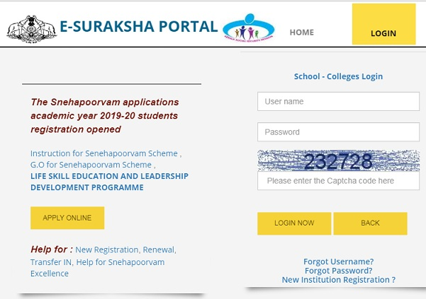Snehapoorvam Scholarship Online Application Form PDF - E-Suraksha Portal