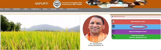 UP New Ration Card List Name Wise Search
