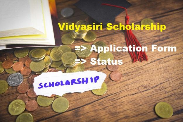 Vidyasiri Scholarship 2019-2020 Karnataka [EPass] - karepass.cgg.gov.in