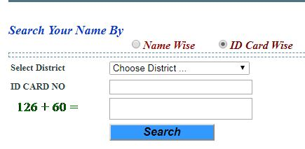 Voter List Maharashtra Search By Voter ID Card