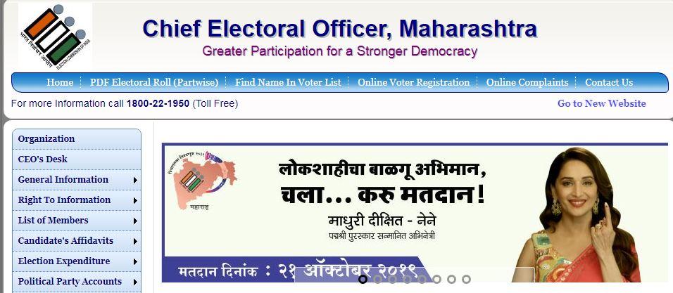 ceo.maharashtra.gov.in Voter List Maharashtra 2019 Search By Name
