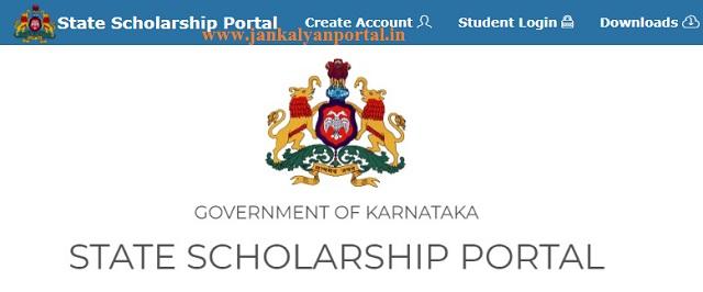 ssp.karnataka.gov.in Scholarship Portal Karnataka [Registration, Login]
