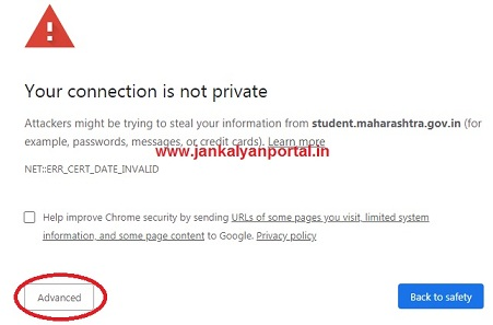 How To Open Official Website For RTE Maharashtra Admission
