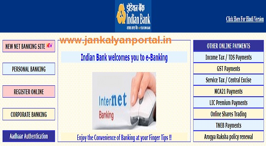 Indian Bank Net Banking Online Registration [Login] - How To Activate IB Mobile Banking