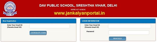 DAV Sreshtha Vihar Admission - Application Form, Fees, Criteria [Nursery & KG]