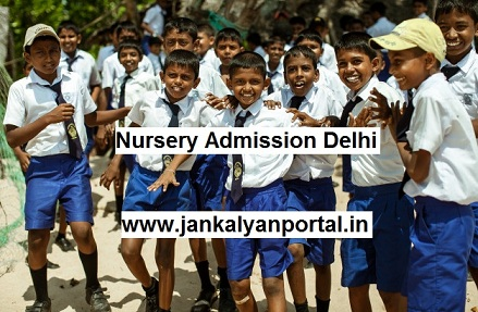 Delhi Nursery Admission Online Application Form, Date, Criteria, Documents