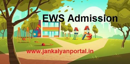 EWS Admission Online Form Date {edudel.nic.in} - Nursery School List [EWS & DG Category]