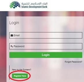 IsDB Scholarship Application Form Process 1