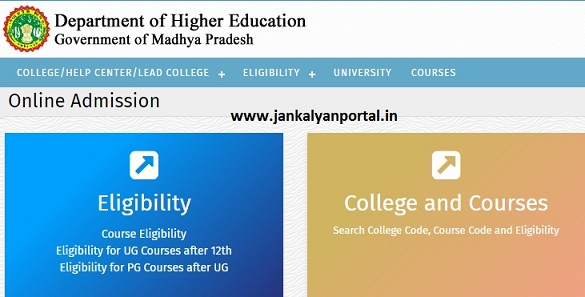 MP Higher Education Portal Online Admission {epravesh.mponline.gov.in} - UG PG Eligibility, Colleges
