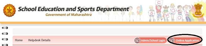 RTE Maharashtra Admission Online Application Form 1