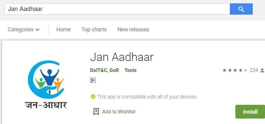 Rajasthan Jan Aadhar Card Download Online - Official Mobile App Download