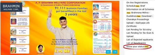 AP Brahmin Welfare Corporation Scholarship Status Online - www.andhrabrahmin.ap.gov.in