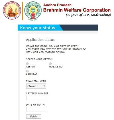 Andhra Pradesh Brahmin Welfare Corporation Scholarship Status