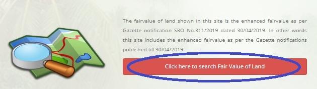 Kerala Registration Department Fair Value of Land