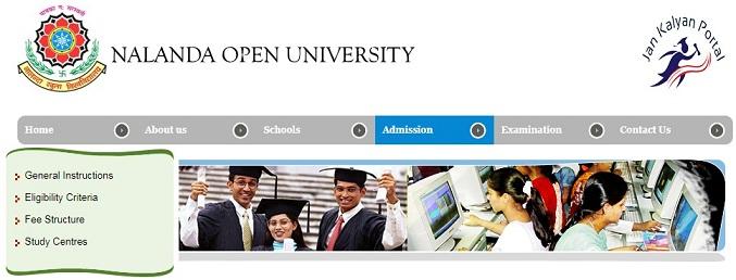 {NOU} Nalanda Open University B.Ed Admission Form Date - Eligibility, Fee, Entrance Test