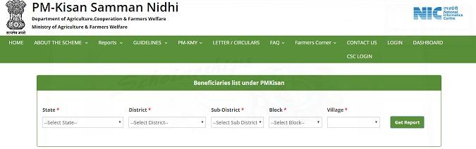 Steps To Check PM Kisan Samman Nidhi Yojana Beneficiaries List