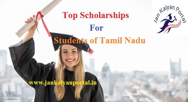 {TN} Tamil Nadu Scholarship - Complete List, Eligibility, Benefits, Application, Status