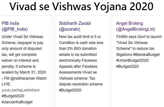Vivad Se Vishwas Yojana 2020 - No Dispute But Trust Scheme {Budget 2020}