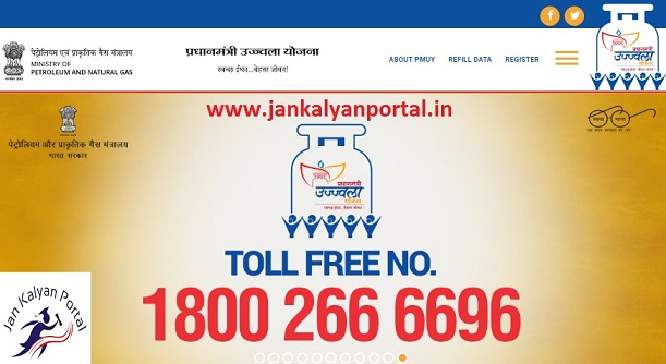 [Free Gas Cylinder] Pradhan Mantri Ujjwala Yojana - Registration, New BPL List