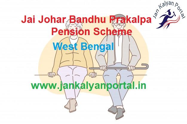 Jai Johar Bandhu Prakalpa Pension Scheme West Bengal - Application Form, List