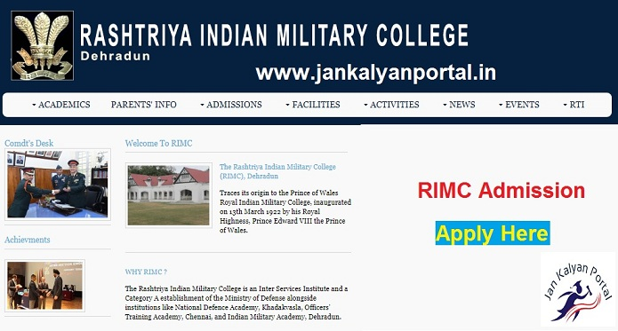 RIMC Admission - rimc.gov.in Dehradun Admission Form