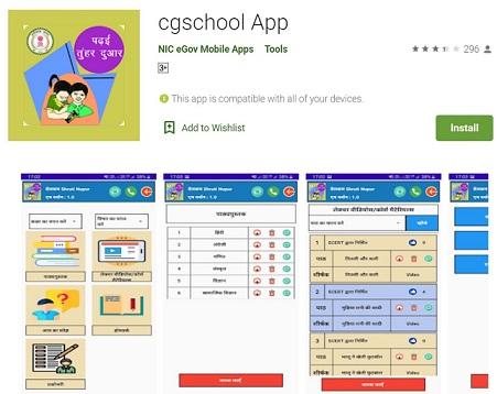 Cgschool Mobile App Download Free – in.cgschools.learningapp