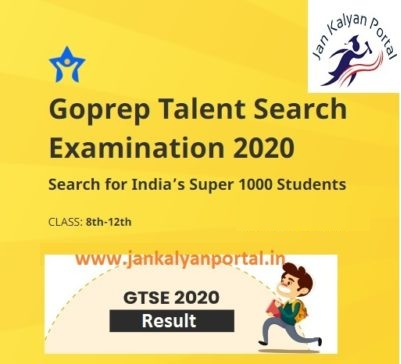 Goprep Talent Search Examination 2020 Result - goprep.co