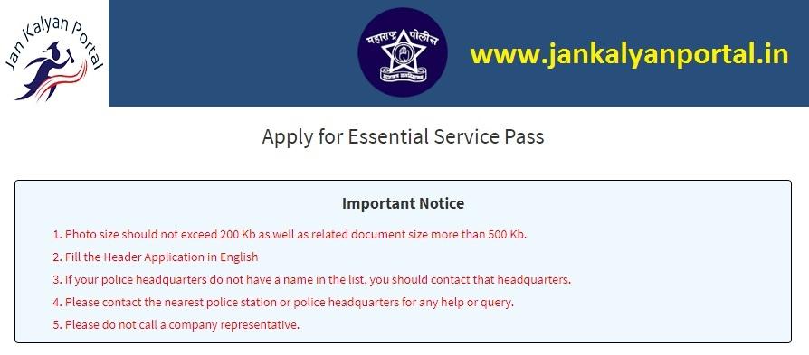 covid19.mhpolice.in - COVID 19 Epass Maharashtra Police - Online Registration, Status