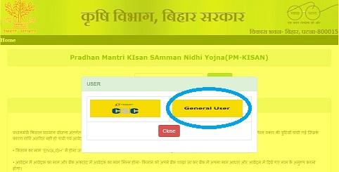 Bihar PM Kisan Yojana Registration Online
