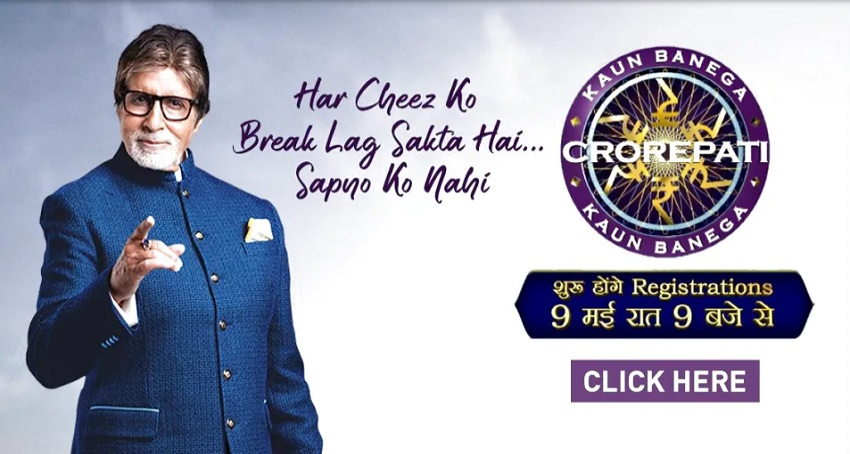 KBC Registration 2020 - SMS Number, Format, Today's Question Answer