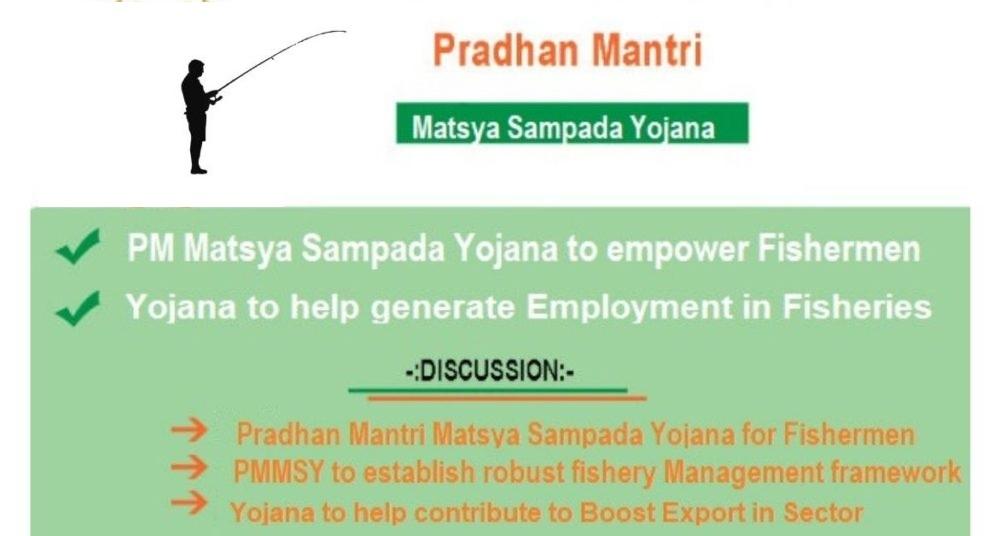 Pradhan Mantri Matsya Sampada Yojana (PMMSY) - Application, Eligibility [PM Fishery Scheme]
