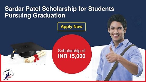 Sardar Patel Scholarship For Students Pursuing Graduation - Online Form, Last Date