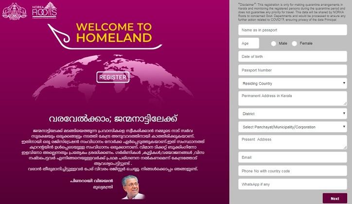 www.registernorkaroots.org Norka Roots Pravasi Registration Form Foreign Returnee