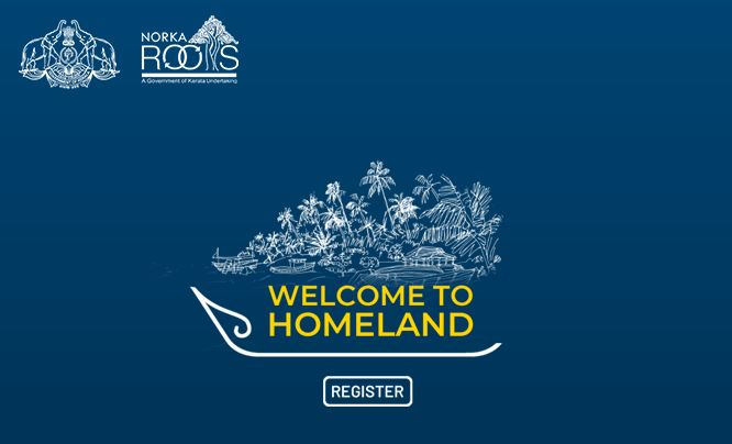 www.registernorkaroots.org - Norka Roots Pravasi Registration Online Application - For Interstate
